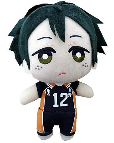 Ubaywey Anime Figur Plüsch Volleyball Kuscheltier Hochschule Cartoon Manga Figuren Plüschtier 17cm...